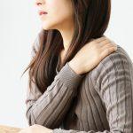 不眠症と同時に発生する肩こりを解消する方法